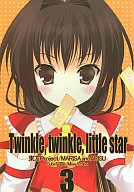 <<東方>> Twinkle, twinkle, little star 3 / Cube Sugar