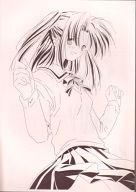 <<月姫>> さつき箱 / NEKOHIGE
