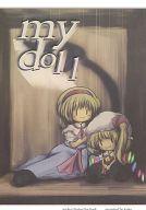 <<東方>> my doll / 海運
