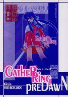 <<カノン>> GATHER RING PREDAWN / FREE BOX