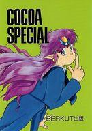 <<その他アニメ・漫画>> COCOA SPECIAL / BERKUT出版