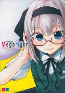 <<東方>> Megamyon / 100円外務省