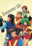 <<その他アニメ・漫画>> Remember Me / マジカル・ランド