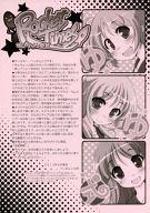 <<その他アニメ・漫画>> Rocket Times サンクリ60号 / ロケット野郎
