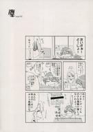 <<Fate>> 鏖 Vol.22 / BARBAROI7