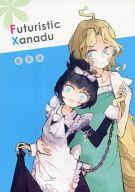 <<咲 -SAKI->> Futuristic Xanadu / フライング東上