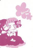 <<マリア様がみてる>> Kiss me! / HONEY DROP