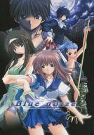 <<月姫>> Blue noize / 桐文堂