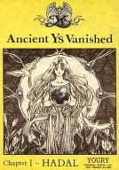 <<その他ゲーム>> Ancient Ys Vanished Chapter I HADAL / KNIGHT-ELLANT