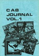 <<評論・考察・解説系>> CAB JOURNAL VOL.1 / SFC CRASH AND BURN