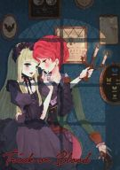 <<アイカツ!>> Trick or Blood / Blue Blue World
