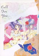 <<その他アニメ・漫画>> Call for tou… / 超☆CD