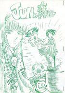 <<ローゼンメイデン>> 【コピー誌】JUNの青シュン / 極上レジスタンス