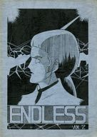 <<評論・考察・解説系>> ENDLESS VOL.Z / ENDLESS