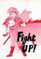 <<スレイヤーズ>> Fight UP! / UGEコネクション
