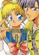 <<セーラームーン>> BANANA CHIP'S LOVE / W&M