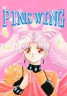 <<セーラームーン>> PINK WING / 明