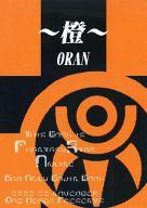 <<ファンタシースター>> ~橙~ORAN / モズヘッズ