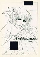 <<よろず>> Ambivalence Vol 1.0 / Ambivalence