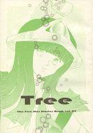 <<その他アニメ・漫画>> Tree / 十人十色