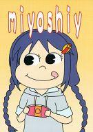 <<シンデレラガールズ(アイマス)>> miyoshiy / 駄目人間.COM