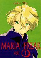 <<サクラ大戦>> MARIA FREAK Vol.1 / 王手商事