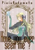 <<オリジナル>> Have You Ever Seen Me? / レトロ商会