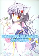 <<オリジナル>> TORANOANA VISUALBOOK 2012 WINTER / 株式会社虎の穴