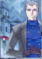 <<オリジナル>> 贖血  / Unza Unza Novel