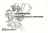 <<オリジナル>> SLAVE MASTER primary source collection / STUDiO B-ROOM
