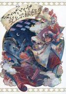 <<オリジナル>> マイヤマイヤと空とぶ絨毯 / アオリイカミマン