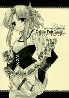 <<オリジナル>> Celtic Fair Lady 原画本 / Ambivalence