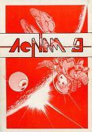 <<オリジナル>> AGNAN 3 / AGNAN