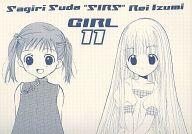 <<オリジナル>> GIRL 11 / シルス (SIRS)