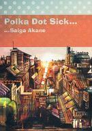 <<オリジナル>> Polka Dot Sick... / naino