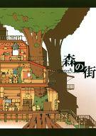 <<オリジナル>> 森の街 Chapter #1 / INDEFICIENTE