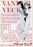 <<オリジナル>> FLAT WARE フラットウェア / ねまこんVVW