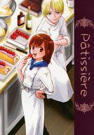 <<オリジナル>> Patissiere / Monkey's taste