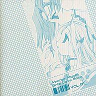 Lis Vol.1 / あとりえ雅