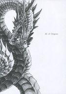 <<オリジナル>> All of Dragons / Dragon House