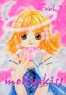 <<オリジナル>> melty*kiss vol.7 / ドリームシップ(Dream Ship)