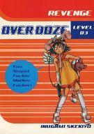 <<オリジナル>> OVER DOZE LEVEL 03 / 暗黒舞踏隊