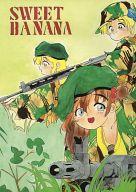 <<ミリタリー>> SWEET BANANA / HAND BOMB