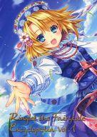 <<オリジナル>> Ringlet the Fairytale Encyclopedia Vol.1 / Project Ringlet