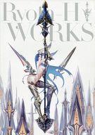 <<オリジナル>> Ryota-H WORKS / 楽描時間
