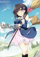 <<オリジナル>> Little Witch Profile / 雑草ずかん。