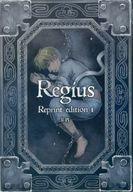 <<オリジナル>> Regius Reprint edition 1 / Frontier Lord Pavilion