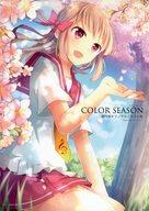 <<オリジナル>> COLOR SEASON / Radical☆Heart