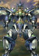 <<オリジナル>> ARMANZD / 秋ノ味覚