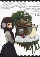 <<オリジナル>> THE WONDERFUL COMMUNICATION / 東のペンギン*西のリス